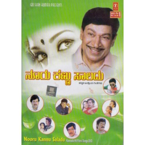 Nooru Kannu Saaladu - Video Songs DVD