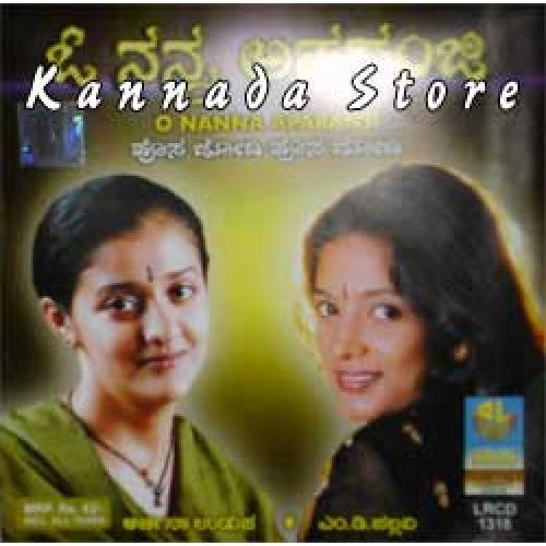 O Nanna Aparanji - MD Pallavi, Archana Udupa Audio CD