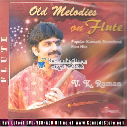 Old Melodies On Flute - VK Raman Audio CD