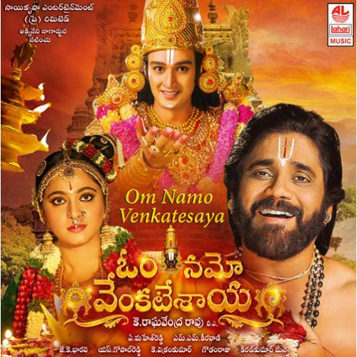 Om Namo Venkatesaya - 2017 Audio CD