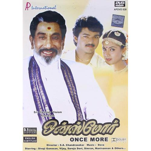 Once More - 1997 DD 5.1 DVD