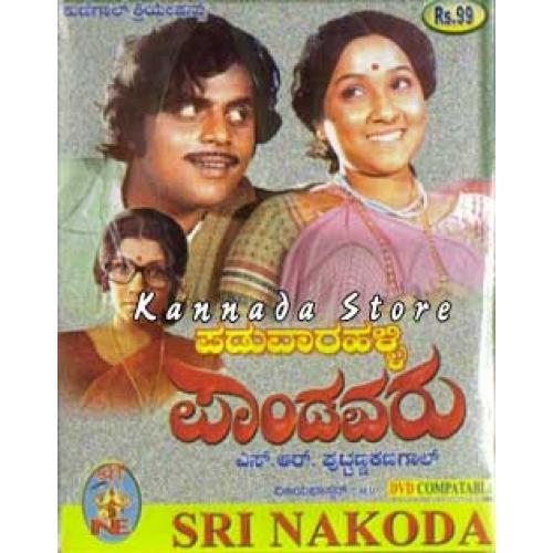Paduvaaralli Pandavaru - 1978 Video CD