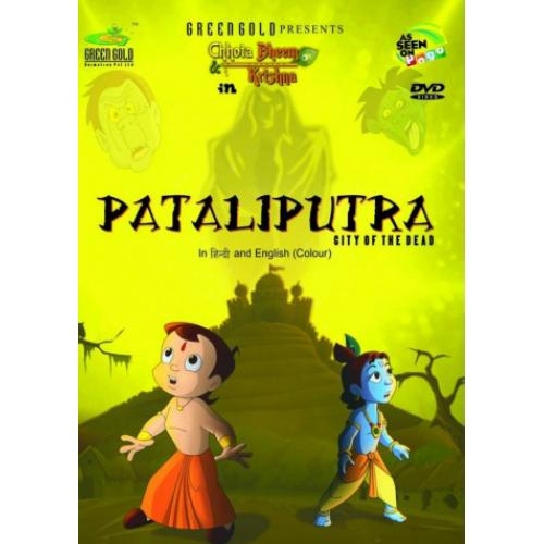 Chhota Bheem & Krishna: Pataliputra (City Of The Dead) DVD
