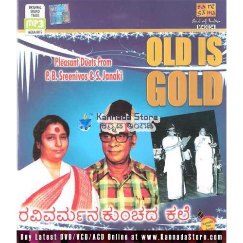 Pleasant Duets from PB Sreenivos & S. Janaki MP3 CD