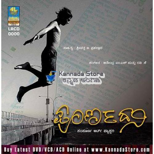 Poornadani - 2008 (Kannada Album) Audio CD