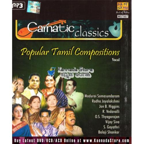 Carnatic Classics - Popular Vocal Compositions MP3 CD
