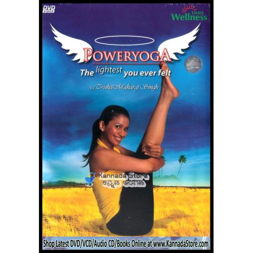 Power Yoga (Lightest You Ever Felt) - Trisha Maharaj Singh DVD