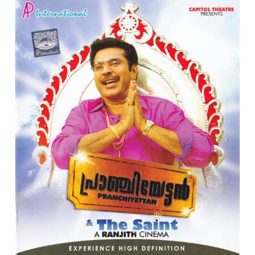 Pranchiyettan and The Saint - 2010 (Malayalam Blu-ray)