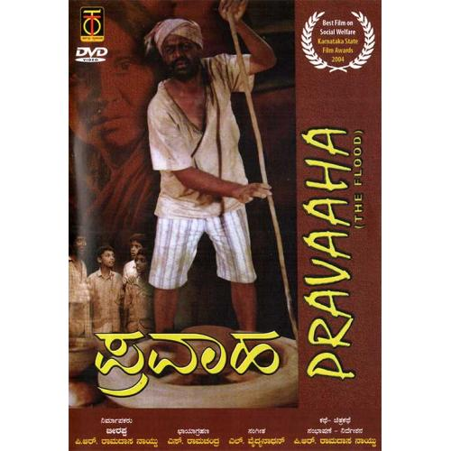 Pravaha (The Flood) - 2003 DVD (Award Winning)