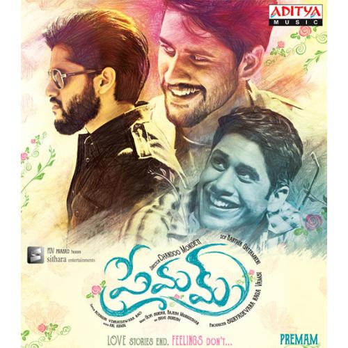 Premam - 2016 Audio CD