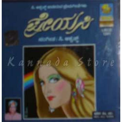 Preyasi - C. Ashwath Audio CD