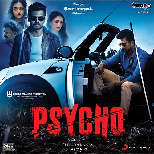 Psycho - 2020 Audio CD (Ilaiyaraaja)
