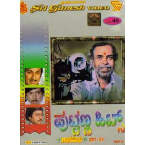 Puttanna Kanagal Hits - Video Songs