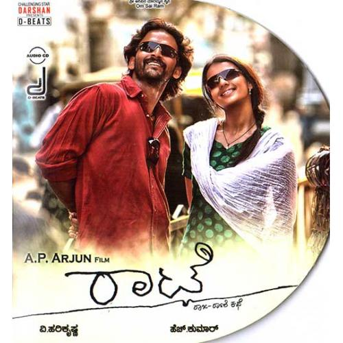 Raate - 2015 Audio CD