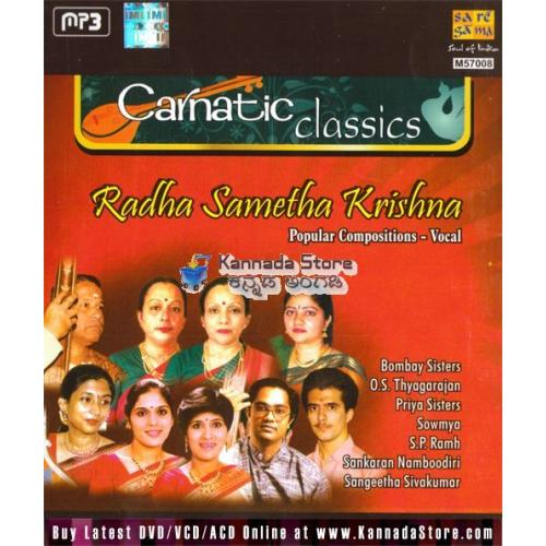 Carnatic Classics - Radha Sametha Krishna MP3 CD