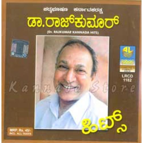 Dr. Rajkumar Hits - Late 80s-Early 90s Collection Audio CD
