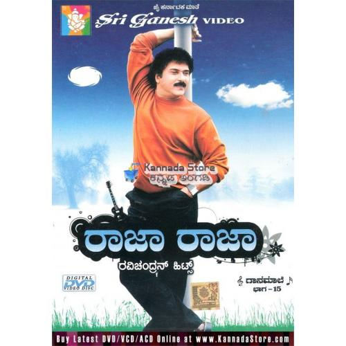 V. Ravichandran Film Hits Video Songs Vol 4 - Raja Raaja DVD