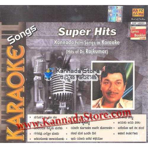 Karaoke of Dr. Rajkumar Superhit Songs Audio CD