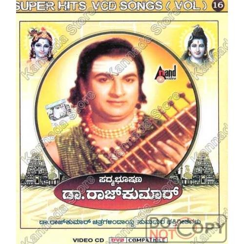 Dr. Rajkumar Devotional Films Video Songs