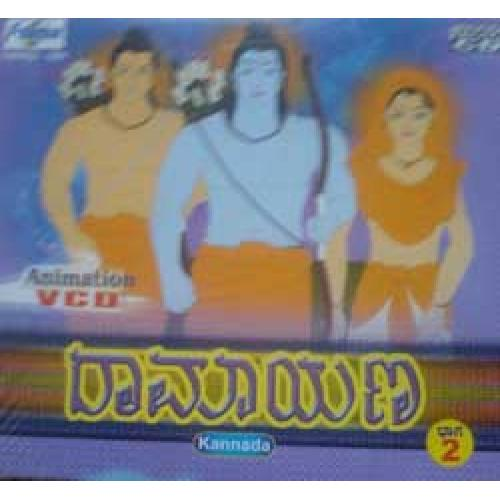 Ramayana Vol 2 - Animation VCD