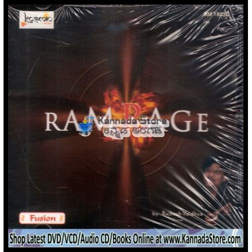 Rampage (Veena Instrumental - Fusion) - Rajhesh Vaidhya Audio CD