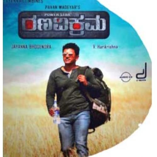 Ranavikrama - 2015 Audio CD