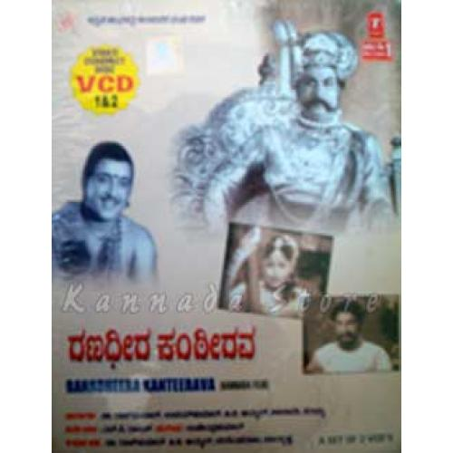 Ranadheera Kanteerava - 1960 Video CD