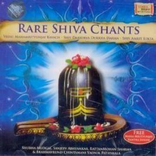 Rare Shiva Chants by Various Artists (Spiritual) Audio CD