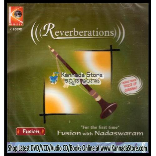 Reverberations Vol 1 (Fusion Instrumental) - Vijaygee Audio CD