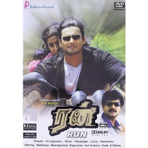 Run - 2002 DD 5.1 DVD