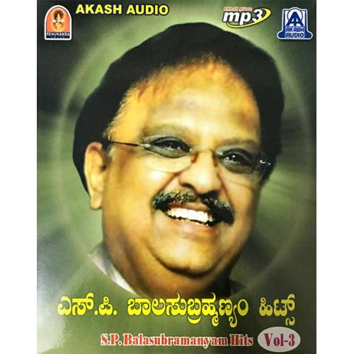 SP Balasubrahmanyam Hits - Kannada Film Songs Collections Vol 3