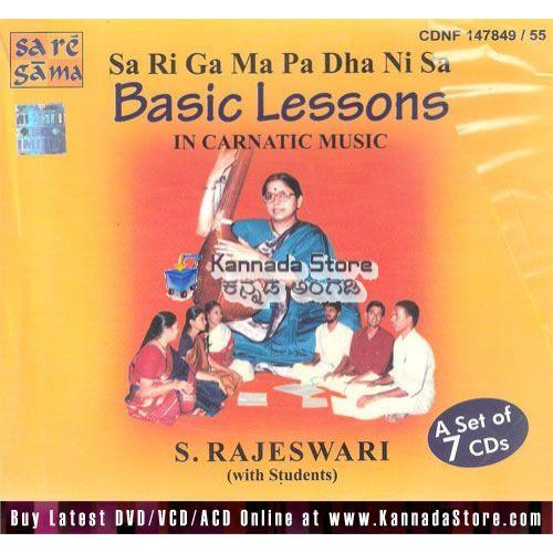Basic Lessons In Carnatic Music - S. Rajeswari (7CD Set)
