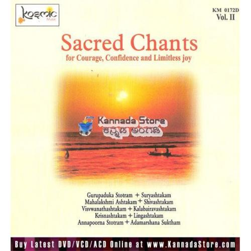 Sacred Chants Vol 1 - Peace, Prosperity, Enlightenment Audio CD