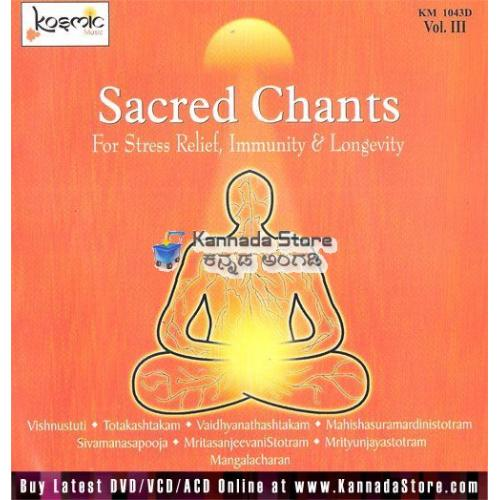 Sacred Chants Vol 3 - Stress Relief, Immunity, Longevity Audio