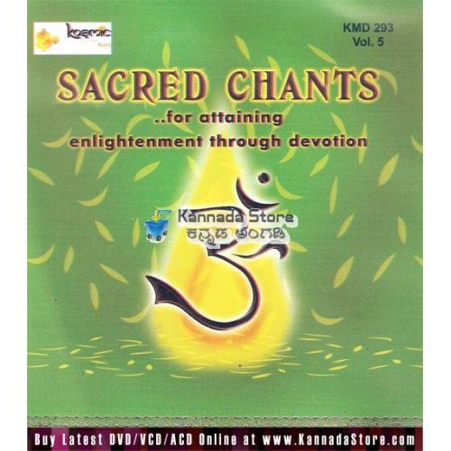 Sacred Chants Vol 5 - Enlightenment Through Devotion Audio CD