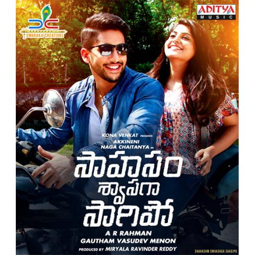 Saahasam Swaasaga Saagipo - 2016 Audio CD