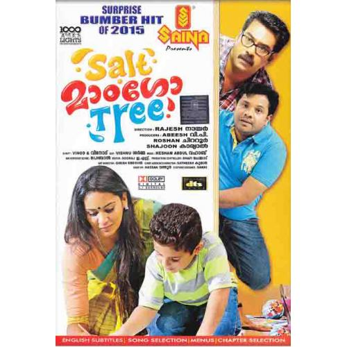 Salt Mango Tree - 2015 DD 5.1 DVD