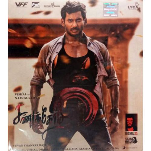 Sandakozhi 2 - 2018 Audio CD