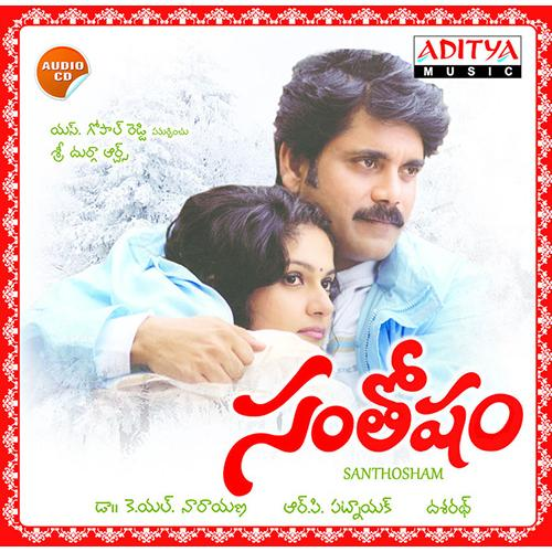 Santosham - 2002 Audio CD