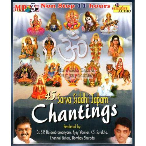 OM Chantings (45 Sarva Siddhi Japam) - Various Artists MP3 CD
