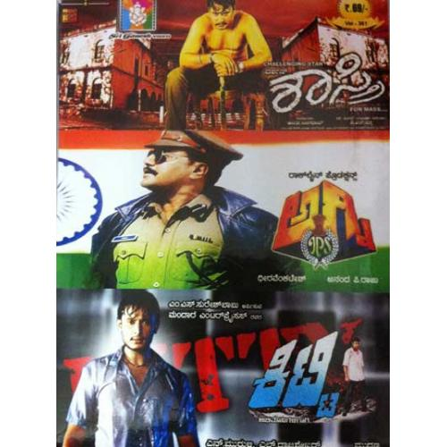 Agni IPS - Kitty - Shastri (Action) Combo DVD
