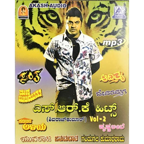 Akash Audio Shivarajkumar Film Hits Vol 2 Kannada Songs MP3 CD
