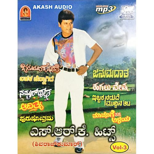 Akash Audio Shivarajkumar Film Hits Vol 3 Kannada Songs MP3 CD