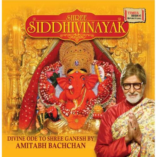 Shree Siddhivinayak Mantra and Aarti - Amitabh Bachchan Audio CD