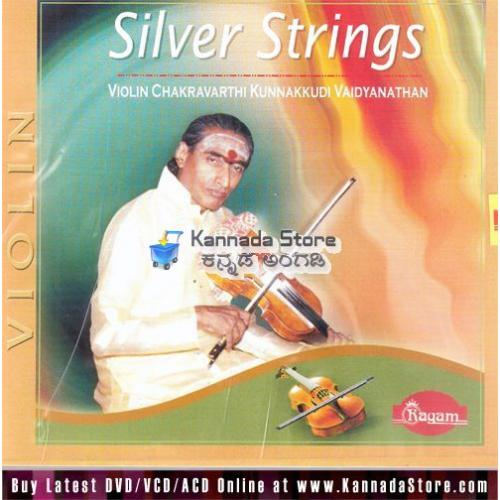 Kunnakudi Vaidyanathan - Silver Strings (Violin) Audio CD