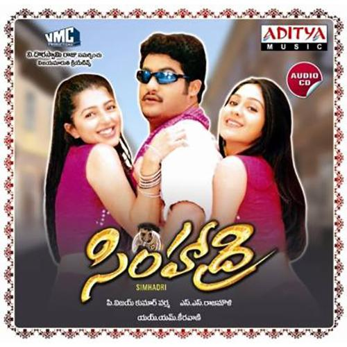 Simhadri - 2003 Audio CD