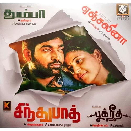 Sindhubaadh - Angelina - Thumbaa - Devi 2 - Bakrid Audio CD