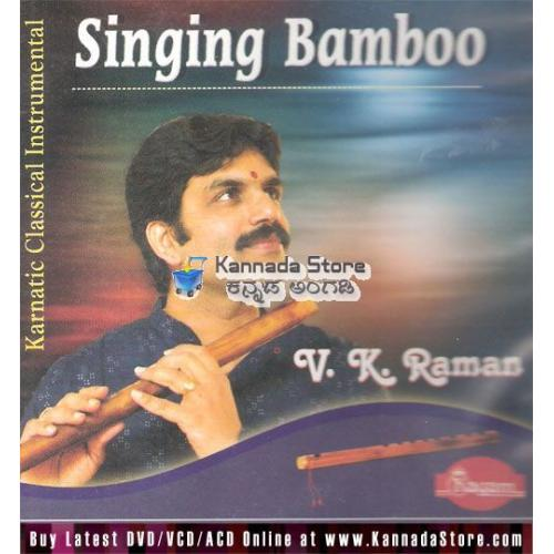 Singing Bamboo (Flute) - VK Raman Audio CD
