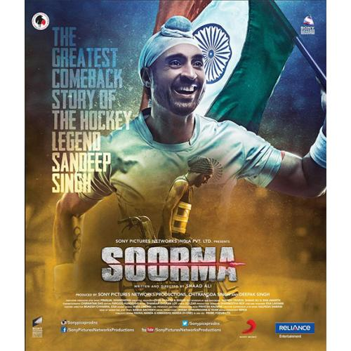 Soorma - 2018 (Hindi Blu-ray)