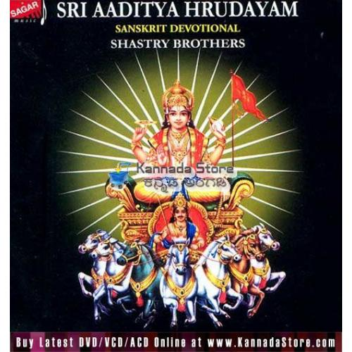 Sri Aaditya Hrudayam - Shastry Brothers - Audio CD